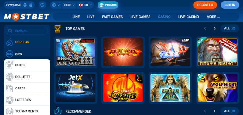 Mostbet is a serious casino designed for Casino Players